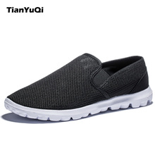 TianYuQi 2017 Popular Cheap Men Shoes Fashion Breathable Casual Shoes Outdoor Flat Lightweight Brand Footwear Comfortable Shoes