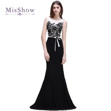 Robe De Soiree White And Black Elegant Mermaid Lace Evening Dress 2017 Scoop Backless Long Prom Party Gowns Vestido De Festa