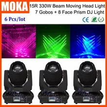 6 Pcs/lot IP20 DMX Channel 16/20 Beam Moving Head Spot Light 330W 15R DJ Moving Head Beam Projector with CE RoHS Certificate(China)