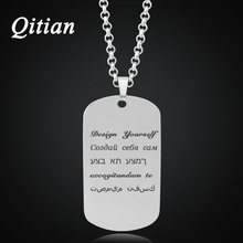 Qitian Custom Engraved Army Name Tag Pendant Necklaces Statement Stainless Steel Double Side DIY Personalized Men Jewelry