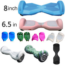 Hoverboard Protection Cover Scooter Silicone Cover Self Balance Electric Scooter Covers Waterproof Color for 6.5/8/10 scooter