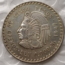 Uncirculated 1947 or 1948 Mexico 5 Pesos Silver Foreign Copy Coins(China)