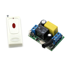 Hot Selling Smart Home AC 220V 1 Channel Wireless Remote Control Switch One Key Transmitter and Receiver for Windows & Lamps(China)