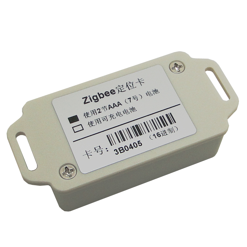 Zigbee positioning card, with the Zigbee positioning system V6.0, DRF2603A-DW60<br>