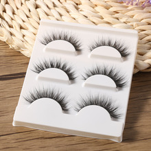 3 Pairs Black 100% Real Mink Natural Cross Long Thick False Eyelashes Eye Lashes Makeup Extension Tools