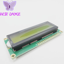 Free Shipping 1PCS LCD1602 1602 module Green screen 16x2 Character LCD Display Module HD44780 Controller blue blacklight