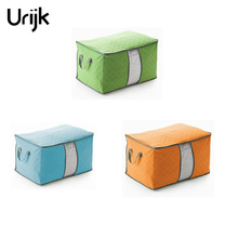 Urijk Non-woven Fabric Foldable Storage Bag Case For Clothes Blanket Pillow Blanket Closet Storage Bag Home Organizer Boxes(China)