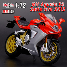 Gift for baby 1pc 1:12 17cm Maisto MV AGUSTA F3 Serie Oro 2012 suspension motorcycle collection plastic creative model boy toy