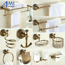 Antique Brushed Copper Carved Green Jade Bathroom Accessories Bath Towel Rack Towel Bar Paper Holder Cloth Hook BS20(China)