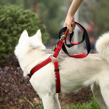 2016 Hot Sale Large Dogs Most Comfortable Leash Lead Sports Walking H Type Nylon Pet Harness XL Free Shipping