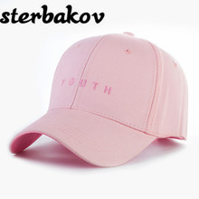 Black Pink Youth Cap Curved Trim Polo Baseball Cap Hip Hop Men Women Plain Blank Snapback Hat Bone Casquette Hat