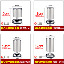 6cm/8cm/10cm/12cm Aluminum wardrobe leg cabinet leg sofa leg with silicon base Furniture Caster(China)
