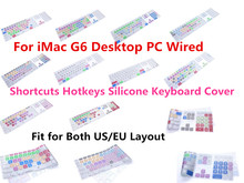 HRH Shortcuts Hotkeys Silicone Keyboard Cover For Apple Keyboard With Numeric Keypad Wired USB for iMac G6 Desktop PC Wired
