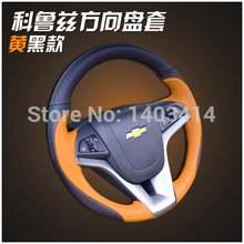 Steering wheel Genuine leather Hand sewing Steering wheel cover to decorate special for  CHEVROLET new CRUZE 2015