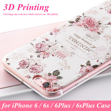 Buy WeiFaJK 3D Print Phone Cases iPhone 5 5s 6 6s SE Case Flower Silicone Caque Soft Cover iPhone 7 Plus 8 Girl Back Case for $1.14 in AliExpress store