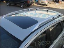 Decorative Aluminium Alloy Roof Rack Silver For Nissan Qashqai Dualis 07-11 2007 2008 2009 2010 2011(China)