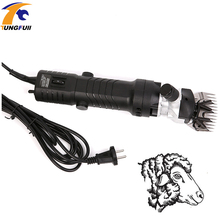 Tungfull ELECTRIC 320W SHEEP/GOATS SHEARING CLIPPER + 13 tooth straight blade High power cut wool(China)