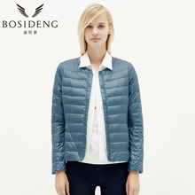 BOSIDENG womens clothing down coat winter coat regular jacket ultra light solid spring coat clearance sale B1501610B1501612