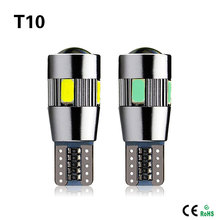 1 X NEW Car Auto LED lamp 12V T10 194 W5W SMD 5730 6 LEDs car Light Bulb No error led light parking HID CANBUS