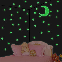 1 set 2017 Worldwide Stars Moon Sun Glow In The Dark Luminous Fluorescent Home Wall Stickers Decor Drop Shipping(China)