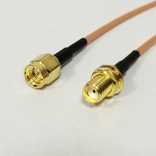 "New Modem Extension Cable SMA Male plug To SMA Female Jack Connector RG316 Cable 15CM 6"" Adapter RF Pigtail Fast Ship"