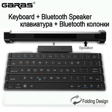 GARAS Wireless Keyboard With Portable Mini Bluetooth Speaker Rechargeable Battery Black Keyboard Speaker For PC/Laptop Android(China)