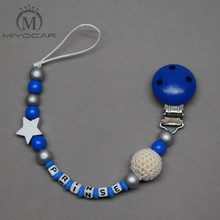 Buy MIYOCAR personalized name lovely blue white wooden beads dummy clip holder pacifier clips holder/Teethers clip baby for $8.55 in AliExpress store