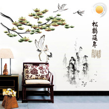 pine wall stickers tree arts crane wallpaper home saloon store decoration china style landscape stickers(China)