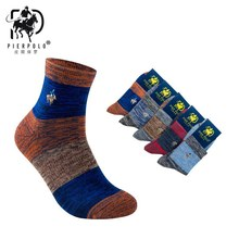 2017 Thick Mens Socks Men Korean Version Of The New Winter Thickening Half-terry Men's Cotton Warm Tube Factory Wholesale Real(China)