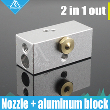 Free shipping All-metal Multi-extrusion 2 in-1 out Cyclops Aluminium Heater Block Multi Color Nozzel 1.75mm For 3D Printer(China)