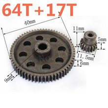 11184 Metal Diff.Main Gear 64T &11119 Motor Gear 17T RC Car Parts For 1/10 Scale Models HSP Car Monster Truck Hobby Baja Himoto(China)