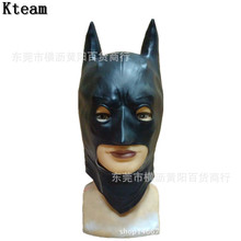 Halloween black face batman mask costume adult kids full facial Party cosplay latex scary mask Gift masks for New Year Party toy(China)