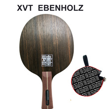 BIG SALE Original  XVT  Ebony   Ebenholz   7  Carbon Table Tennis Blade/ ping pong blade/ table tennis bat  Send Cover Case