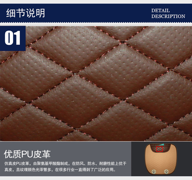 Leather car seat cover 1