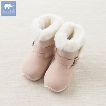 Dave Bella autumn winter babay girl snow boots pink fasion boots brand shoes DB5538(China)