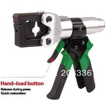 HT-150 Mini Hydraulic Crimping Plier (safety system inside) for Crimping 4-150mm2 conductor