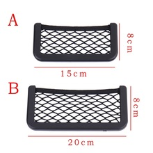 Universal Big 20*8CM black car seat side Net storage bag pocket organizer phone holder adhesive visor box auto accessories