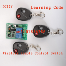 DC12V 2CH RF wireless remote control switch system 3 X Transmitter + 1 X Receiver Learning code 315/433MHZ