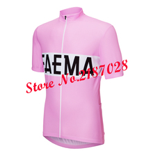 2016 The pink jersey Short sleeve bicycle clothing men cycling Jerseys ropa ciclismo maillot