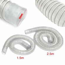 1Set 250/150mm Extractor Dust Collector Hose + Stainless Steel Hoops + Screws For CNC Machine WoodWorking Industrial Tools