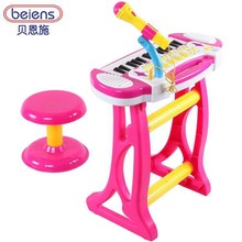 Electronic Piano Toys Baby Kids Children's Cartoon Enclosed Microphone Learning Education Toy Musical Instrument