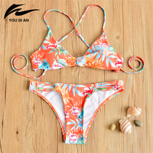 2017 New Arrival Sexy Summer Bikini Set Orange Color Floral Printed Beachwear Swimwear Bathing Suit Female S M L(China)