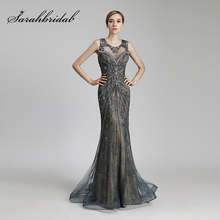 New Design Luxury Beading Long Mermaid Celebrity Dresses Vintage Steel Tulle Party Dress Women Fashion Red Carpet Gowns OL429(China)