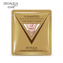 1pcs BIOAQUA Facial Mask chin 3D V-shaped lifting Collagen Ear Loop Style Firming Whitening Moisturizing Brighten Mask Skin Care