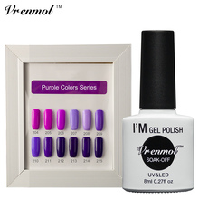 Vrenmol 1pc Soak Off Colorful Gel Nail Polish Shiny Purple Series Color Nail Gel Need Top and Base Coat Gel Nails