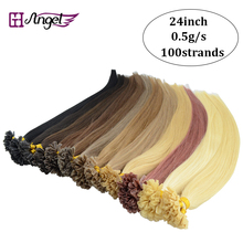 "24"" 60cm 50g natural hair on keratin capsules prebonded keratin glue nail U tip hair extensions  flat tip fusion hair extensions"