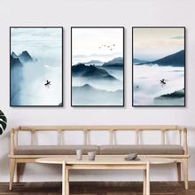 Watercolor Mountain Lake Canvas Mural Picture Landscape Nordic Wall Painting Pretty Art Paper Ornaments for Study Office Bedroom