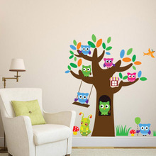 Owls Tree Wall Sticker Decal Lovely Sugar Baby Wall Art Mural Decor Kids Room Wall Border Decoration Wallpaper Graphic Poster(China)