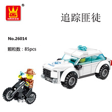 Fun Children's toy blocks, compatible with Legoes police cars, helicopters, motorcycles, models, children's intellectual blocks(China)