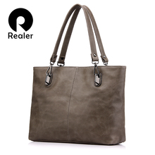 REALER brand handbag women casual large tote bag female high quality artificial leather solid crossbody bags Brown